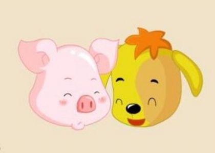 猜与猪有关的成语图片